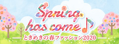 spring has come♪