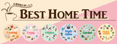 Best Home Time ~おうち時間を楽しもう~