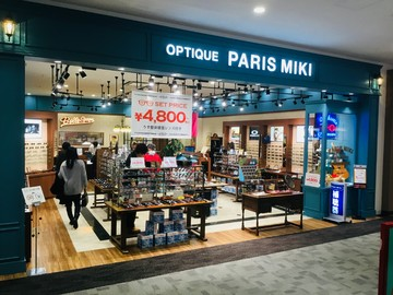 OPTIQUE PARIS MIKI